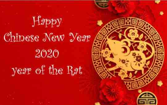 Chinese New Year interesting facts