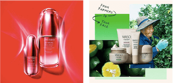 Shiseido UK - Exclusive Up to 40% the Last Chance category with this Extra 10% OFF code