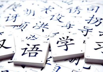 Mandarin Blueprint - Exclusive 20% OFF Online Mandarin Courses at Mandarin Blueprint